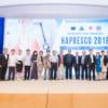 """Hội Nghị Hô Hấp Hải Phòng HAPRESCO 2018 – Đợt 2 với chủ đề """"Điều trị Hen, COPD theo Phenotype"""""""
