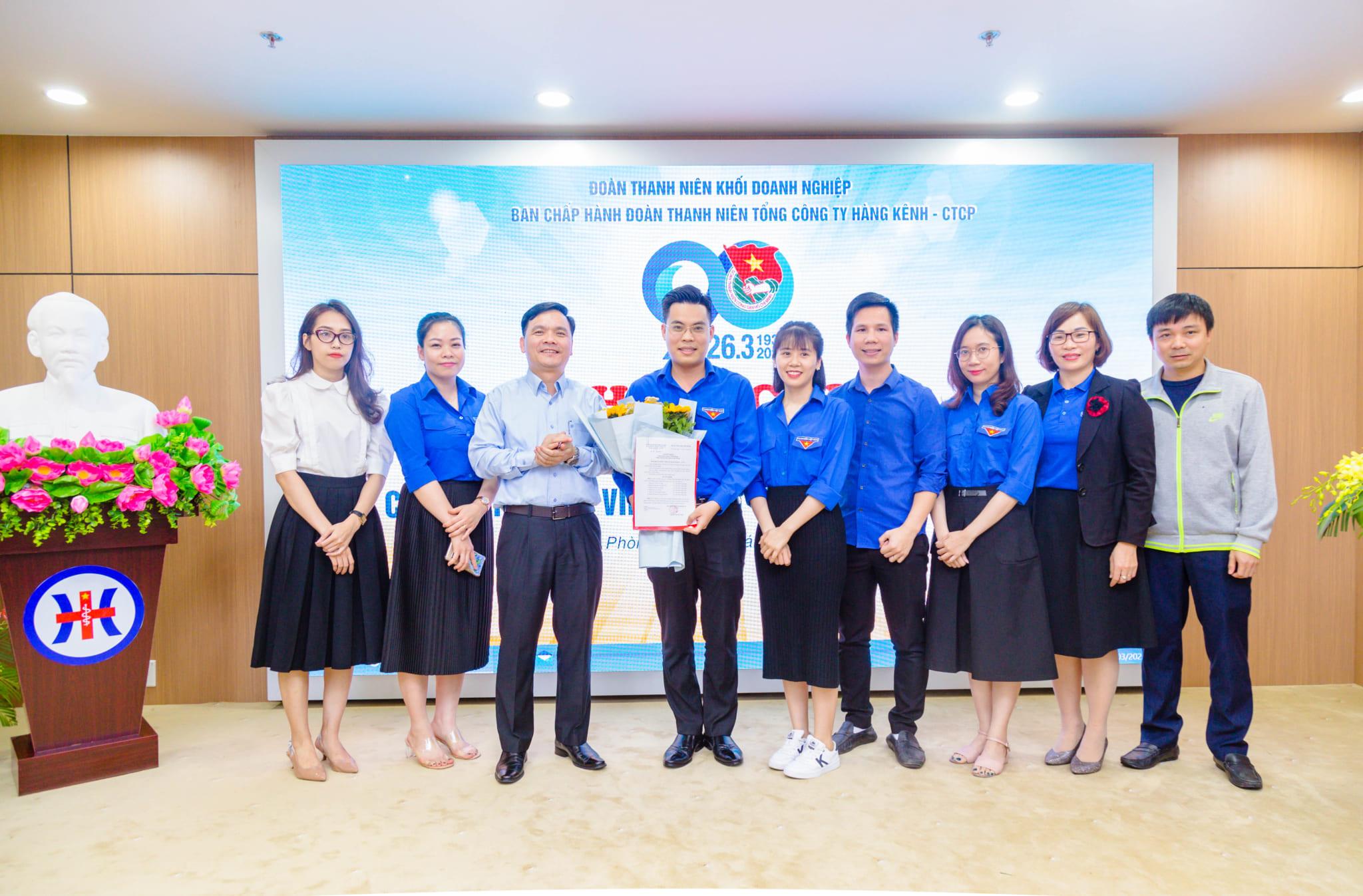 Hội nghị Kỷ niệm 90 năm Ngày thành lập Đoàn Thanh niên Cộng sản Hồ Chí Minh (26/3/1931-26/3/2021)